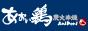炭火串焼あおい鶏|大阪市 城東区 野江駅近く